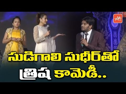 Actress Trisha Comedy With Sudigali Sudheer | Anchor Suma | Telugu Convention 2018 | YOYO TV Channel