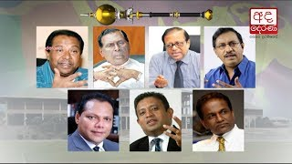 PM instructs to withdraw no-confidence against SLFP ministers