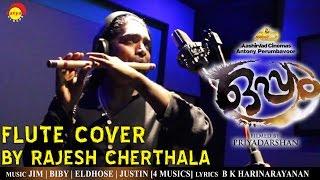 Minungum   FIlm Oppam   4 Musics   Flute Cover by Rajesh Cherthala
