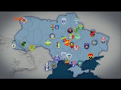 """Паразитували на футболі: Нацполіція назвала клуби, що брали участь у """"підозрілих"""" матчах"""