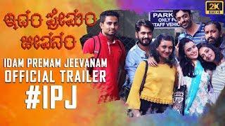 Idam Premam Jeevanam Official Trailer | IPJ Trailer |Avinash,Malavika|Raghavanka Prabhu,Judah Sandhy