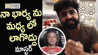 Sekhar Master Fires on Rakesh Master about his Wife Issue