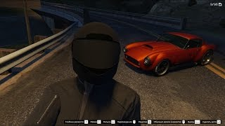 "GTA 5 Drift at Mountain ""xMas Drift Monta"""