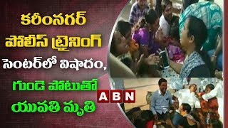 Girl Lost Life With Cardiac Infarction After Completing Police Training in Karimnagar