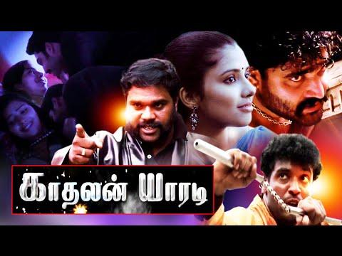 Tamilgun 2017 Movies In Tamil - Movieon movies - Watch