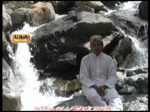 Madani Yara Che Malang Hafiz Sohail Ahmad  Naat video
