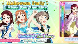 [ENSIF] Halloween Party Limited Box Scouting | Feat. LIM 2ND YEARS | ラブライブ | LoveLive!