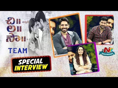 Chi La Sow Team Special Interview | Sushanth | Ruhani Sharma | Rahul Ravindran | NTV Entertainment