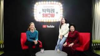 4/22 (월)  -  유튜브 CEO 수잔, 박막례할머니보러 한국오다