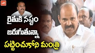 YCP Leader Parthasarathi Demands to CM Chandrababu ABout Kotaiah's Family | Chilakaluripet | YOYOTV
