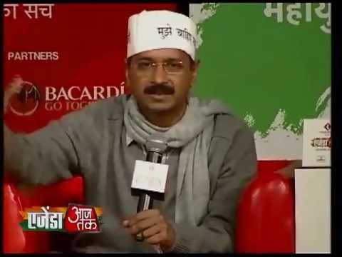 Arvind Kejriwal vs BJP and Congress - Agenda Aaj Tak(FULL VIDEO)