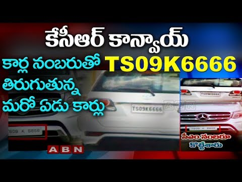 కేసీఆర్ కాన్వాయ్ కార్ల నంబరుతో తిరుగుతున్న మరో ఏడు కార్లు | Cars Roaming With Fake Number Plates
