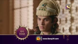 Peshwa Bajirao - पेशवा बाजीराव - Episode 55  - Coming Up Next