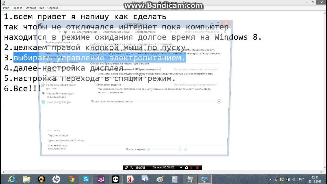 Как сделать что бы компьютер сам не включался
