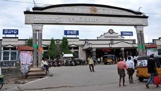 Indian Railways : TENALI Junction Longest Railway Station (South Central Railway )