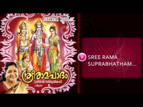 Sreerama Suprabhatham - Sreerama Paadam video