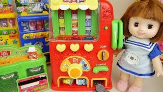 Baby Doll vending machine drinks toy baby Doli play