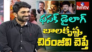 Sandeep Mimicy On Mohan Babu Fasak Dialogue | Sandeep Interview | Ganesh Nimajjanam Special | hmtv