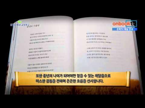 중년의 고백 소개 영상