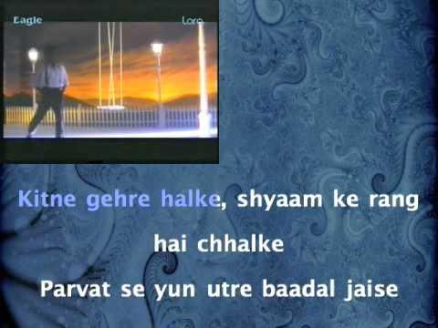 Kuch Na Kaho - 1942 - A Love Story
