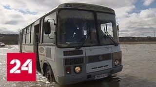 Прорыв дамбы в Луховицком районе: где затопило дороги? - Россия 24