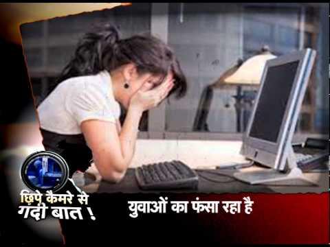 Sarfaraz Saifi India Crime.. Spy Cam In Girls Hostel Toilet video