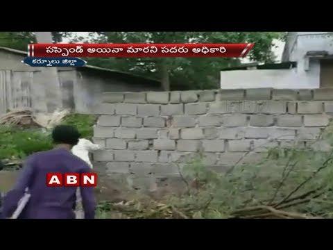 శ్రీశైలం ప్రాజెక్ట్ నీటి పారుదలశాఖ స్థలం కబ్జా | Kurnool District | ABN Telugu