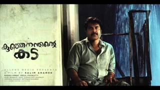 Kunjananthante Kada - Kunjananthante Kada Malayalam New movie 2013