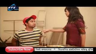 বাংলা নাটক চির কুমারী ক্লাব পর্ব-১০। Bangla new natok 2017 chiro kumari club ep-10/ Htv hd Drama