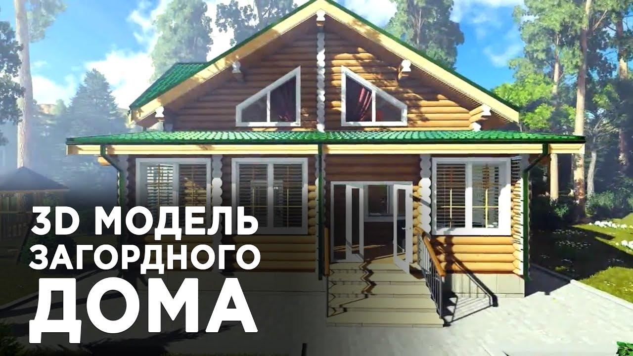 Проект загородного дома из ОЦБ с мансардой и верандой для большой семьи