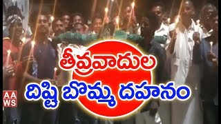 Mancherial Public Participates In Candle Rally To Pay Tribute to Jawans