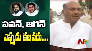 JC Diwakar Reddy about Chances of YCP - Janasena Alliance in 2019 Elections | NTV