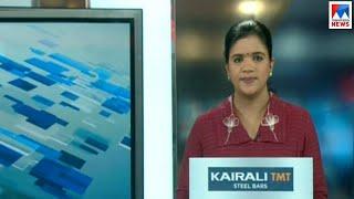 ഒരു മണി   വാർത്ത   1 P M News   News Anchor - Shani Prabhakaran   November 22, 2018
