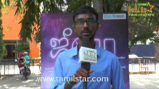 Sudharshan At Zero Movie Audio Launch