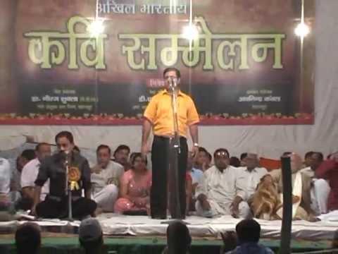 Hasya Kavi Sammelan By Deepak Gupta must Watch Funny Video video