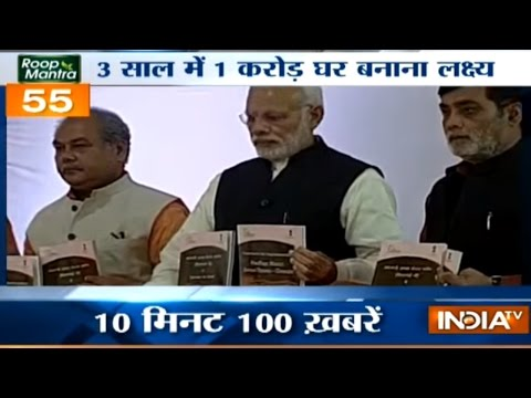 News 100   21st November, 2016 - India TV