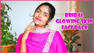 Brides Must Try Glowing Skin Face Pack || Face Pack  for 2 months before wedding