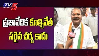 Kanna Laxminarayana Responds Over Demolition Of Praja Vedika Building Issue