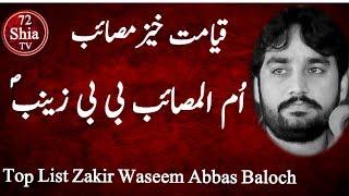 download lagu Top List ,, Zakir Waseem Abbas Baloch ,, Incident gratis