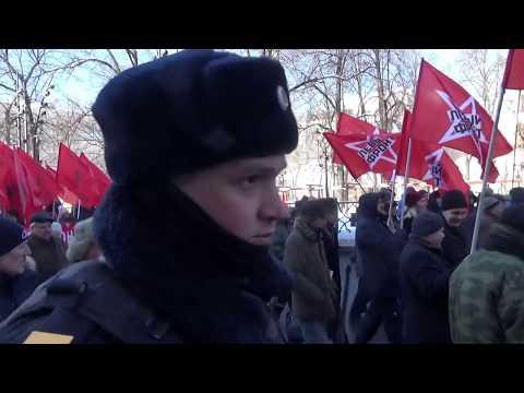23.02.2018 г. Москва. Митинг и шествие. КПРФ. ССО. ДПА.
