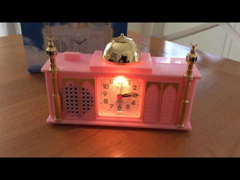 Mosque Azan Alarm Clock