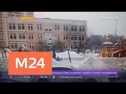 Возбуждено уголовное дело после гибели трехлетней девочки в детском саду в ТИНАО - Москва 24