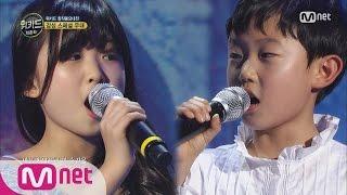 Download Lagu [WE KID] Oh Yeon Joon&Song Yu Jin, A Whole New World(Aladin OST) EP.08 20160407 Gratis STAFABAND