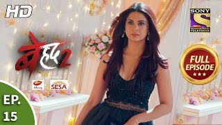Beyhadh 2 - Ep 15 - Full Episode - 20th December, 2019