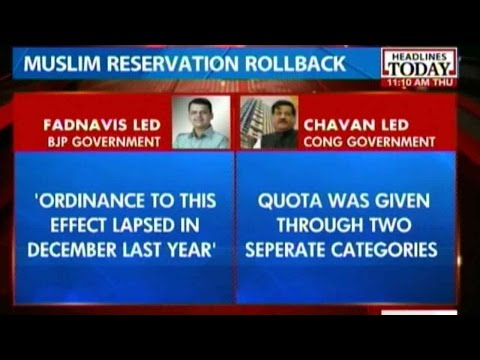 Maharashtra Government Scraps Reservations For Muslims