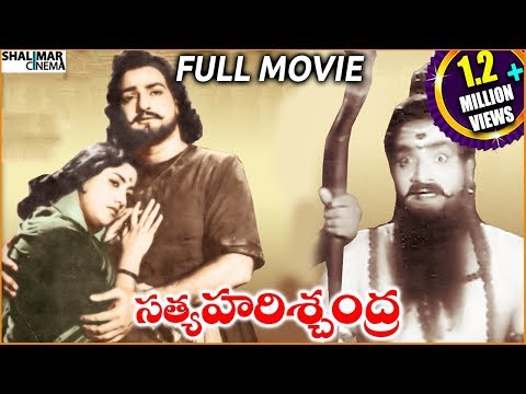 Satya Harishchandra { 1965 } Telugu Full Length  Movie || N. T. Rama Rao, S. Varalakshmi, video