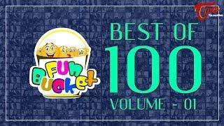 Fun Bucket | Best Of 100 Episodes | Volume - 01 | Funny Videos 2017 | Telugu Comedy Web Series