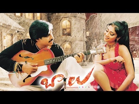 Balu movie download free naruto the movie 9 12 band balu 2013 telugu mp3 songs free download atozmp3 altavistaventures Choice Image