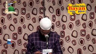 If the Husband accidentally Drinks the Milk of his Wife By Adv. Faiz Syed