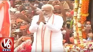 PM Narendra Modi Holds Rally In Guwahati | Three years of Modi governance